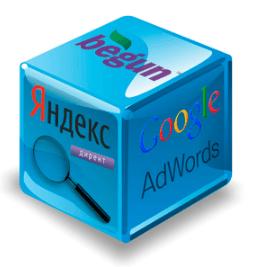 деление контекстной рекламы