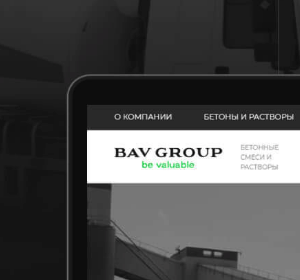 Разработка сайта BAV Group