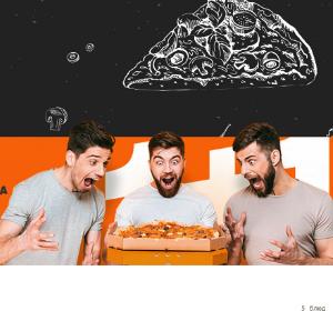 сайт для пиццы