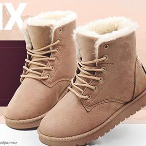 Текст для рекламы интернет магазина обуви создание узора для сайта